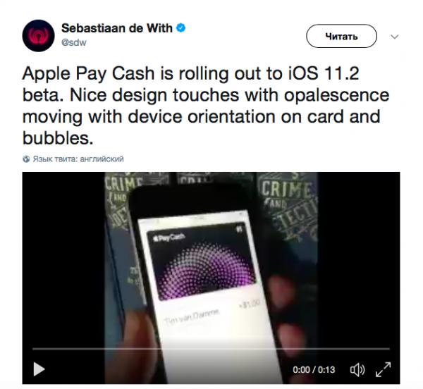 Apple Pay Cash доказывает, что Apple не утратила внимание к деталям