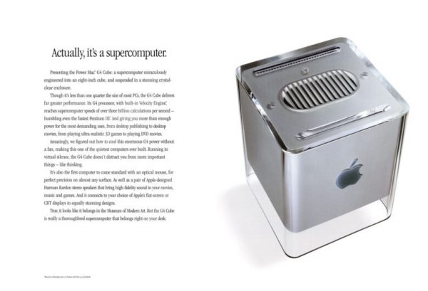 6 неудавшихся продуктов Apple, которые были не так плохи