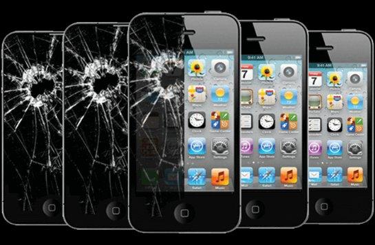 Где отремонтировать айфон?