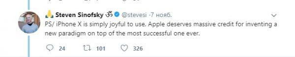 iPhone X понравился даже фанатам Android, но не вредным блогерам