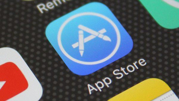 23-27 декабря 2017 года в App Store не будут появляться обновления