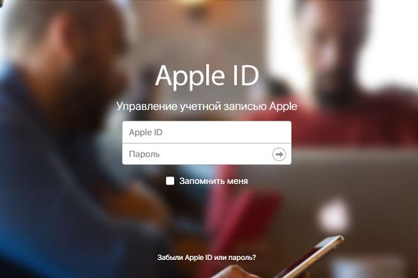 Почту @iCloud.com теперь можно привязать к любому Apple ID