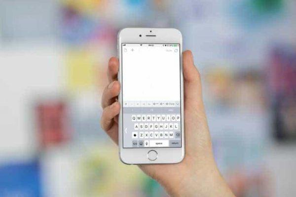 Из-за ошибки в iOS 11 пользователи не могут набрать слово «it»