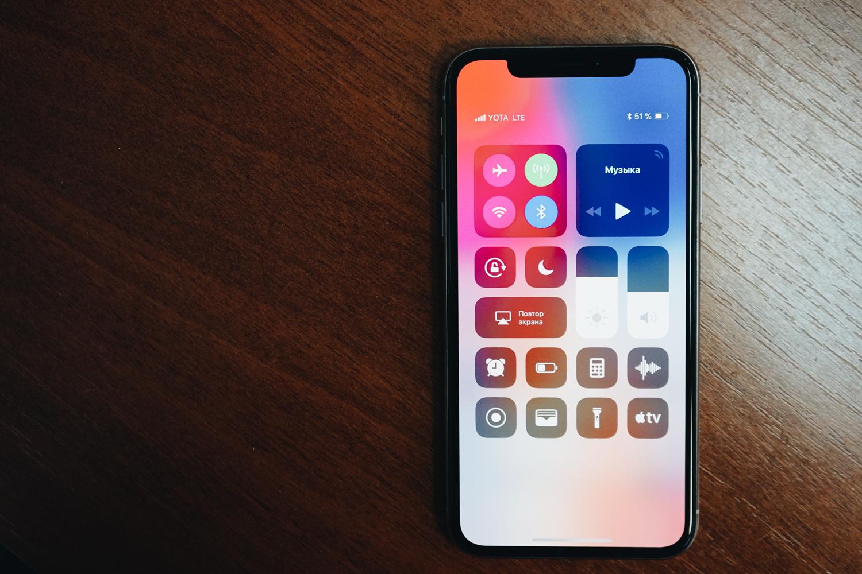 Знакомство с iPhone X на Macdigger