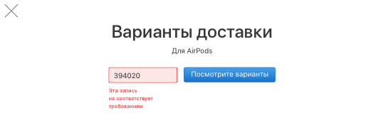 Apple распродала все AirPods до конца 2017 года