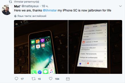 Вышел джейлбрейк для 32-битных устройств на iOS 10.x