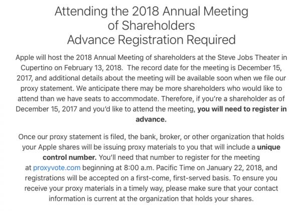 Apple соберёт акционеров 13 февраля 2018 года