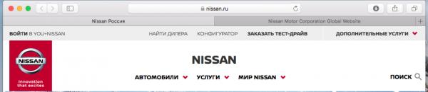 Ничего нового: Samsung использует старые слоганы Nissan