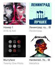 Сервис Apple Music подвел итоги 2017 года