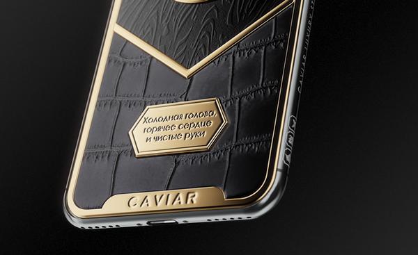 iPhone X за 250 000 рублей и дороже — эксклюзив от ателье Caviar