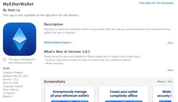 Поддельный крипто-кошелек взобрался на вершину App Store
