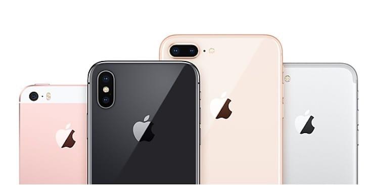 Расширенный модельный ряд iPhone позитивно сказывается на акциях Apple