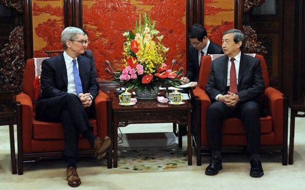 Тим Кук посетит государственную интернет-конференцию в Китае