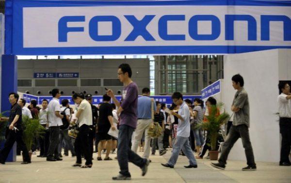 Foxconn будет определять бракованные элементы iPhone при помощи искусственного интеллекта