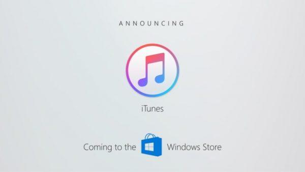 Apple снова не успела: в 2017 году iTunes для Windows 10 Store не выйдет
