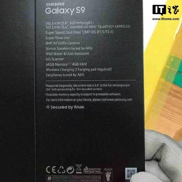 Samsung случайно раскрыла спецификации Galaxy S9
