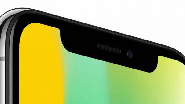 Apple может заказать у LG Innotek компоненты для TrueDepth-камеры