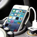 Самые быстрые автомобильные зарядки для iPhone