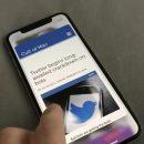 Обновление Microsoft Edge для iOS поддерживает 3D Touch
