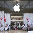 Французский суд не стал запрещать мирным протестующим заходить в магазины Apple