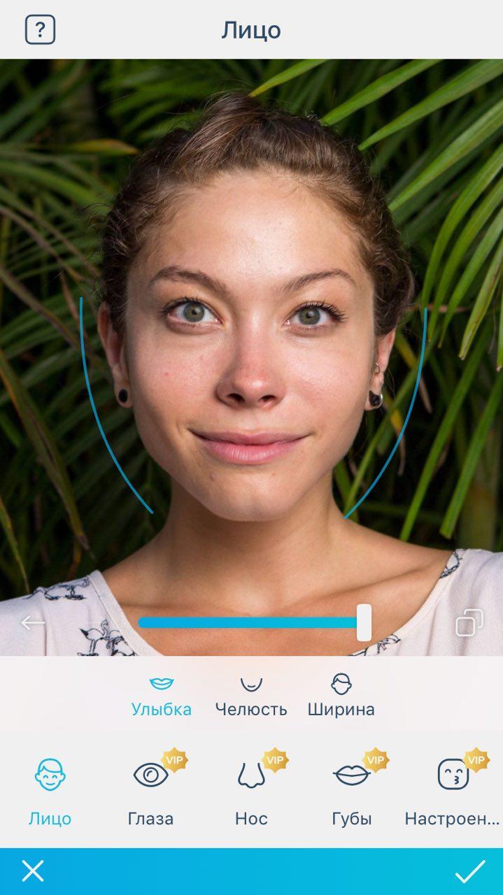 Что в моем iPhone — профессиональный фоторедактор FaceTune 2