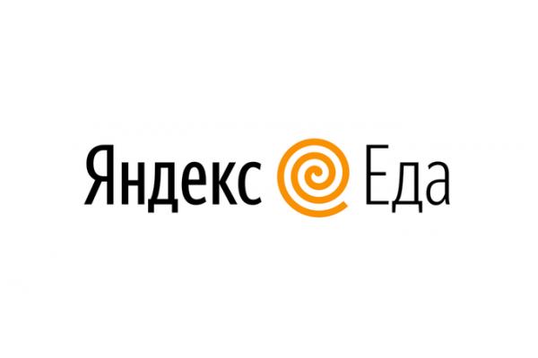 «Яндекс» запустил новый сервис доставки еды