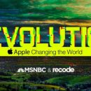 Тим Кук даст интервью телеканалу MSNBC