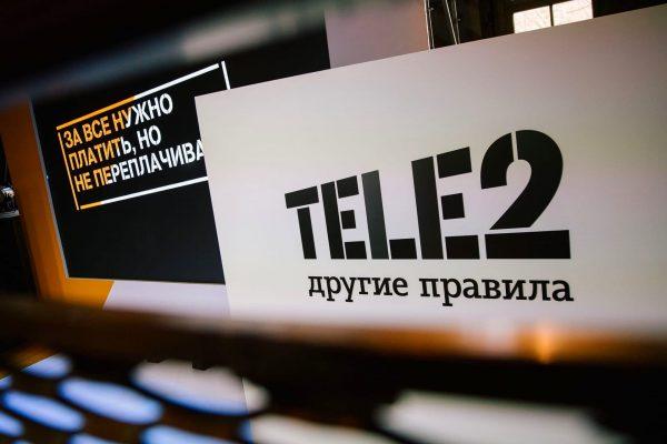 Tele2 решила сменить тарифы