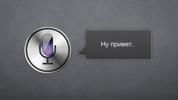 6 ужасно раздражающих недостатков Siri