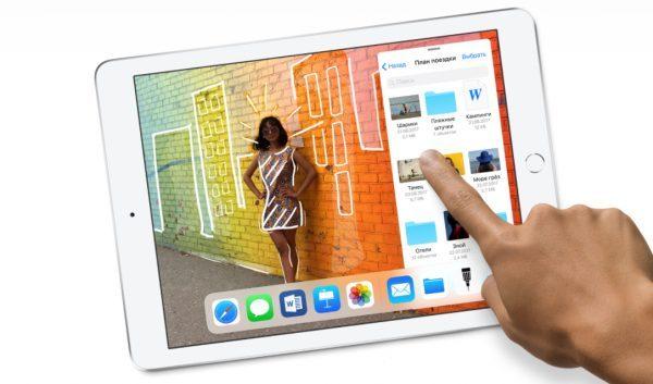 Почему обновлённый iPad — почти идеальный планшет