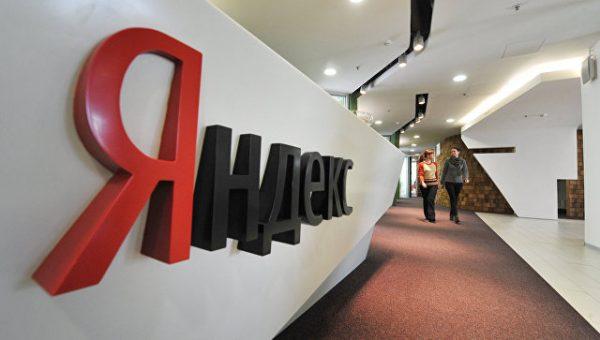 Дела «Яндекса» идут в гору