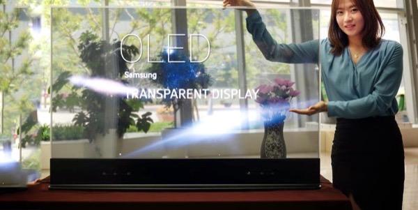 Apple и Samsung разрабатывают прозрачные дисплеи с поддержкой дополненной реальности
