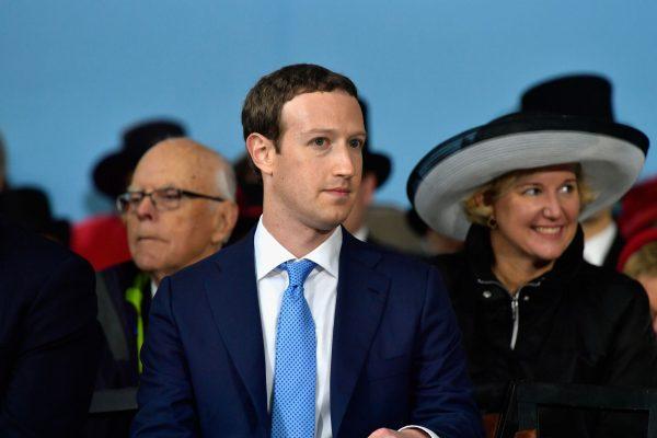 Цукерберг признал свои ошибки и объяснился перед Конгрессом США