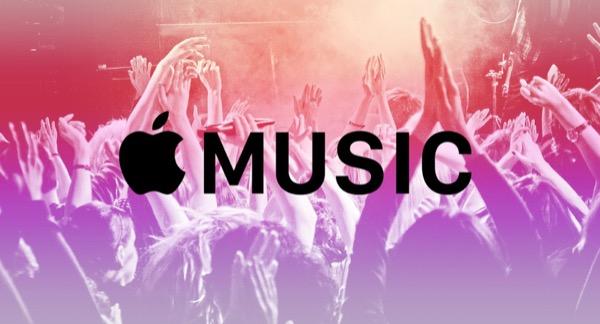 Три причины, из-за которых у Apple Music могут возникнуть проблемы в этом году