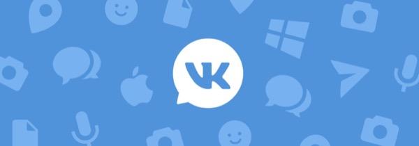 Национальное бюро кредитных историй получит данные пользователей ВКонтакте
