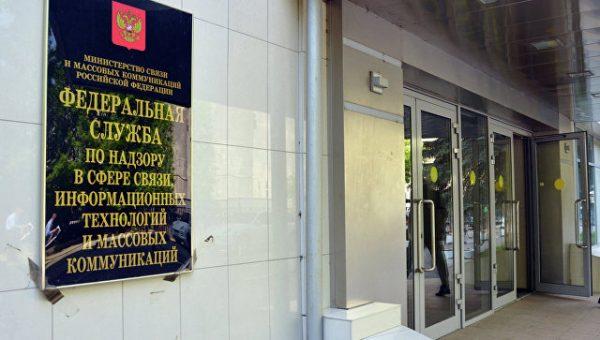 Приказ о блокировке IP-адресов и VPN подготовил уволенный сотрудник Роскомнадзора