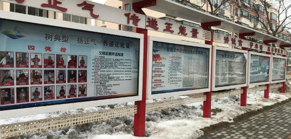 В Китае ограничат доступ к интернету за плохое поведение