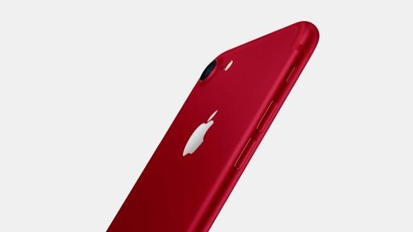 По слухам, сегодня Apple выпустит красный iPhone 8