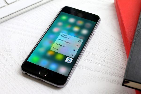 Что в моем iPhone — менеджер паролей 1Password