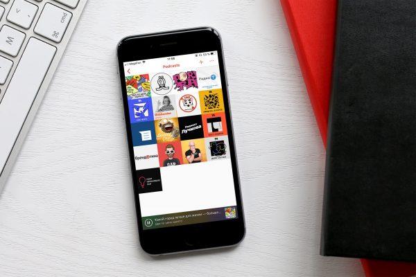 Что в моём iPhone — плеер для подкастов Pocket Casts