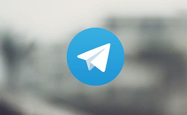 Началось. Роскомнадзор пытается заблокировать Telegram