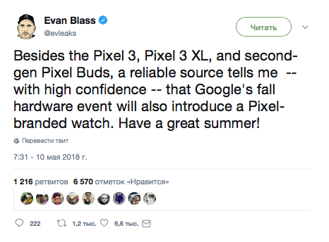 Стали известны некоторые особенности Google Pixel 3 и Pixel 3XL