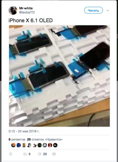 iPhone X, который должен выйти осенью 2018 года, уже засветился на фото