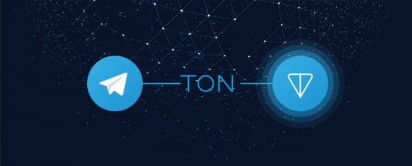 Что такое TON и почему об этом все начинают говорить