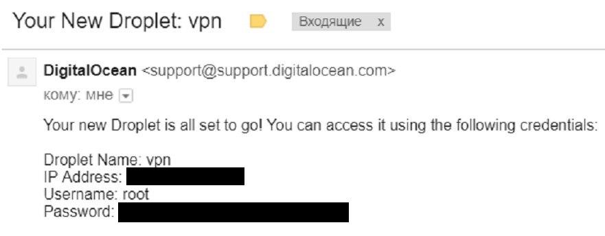 Настраиваем  VPN собственноручно