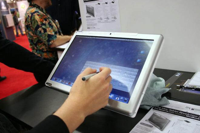 Apple готовит секретный проект «Star»