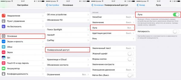 Как использовать iOS людям с ограниченными возможностями