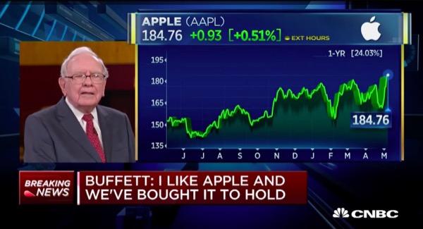 Билл Гейтс: Apple потрясающая компания