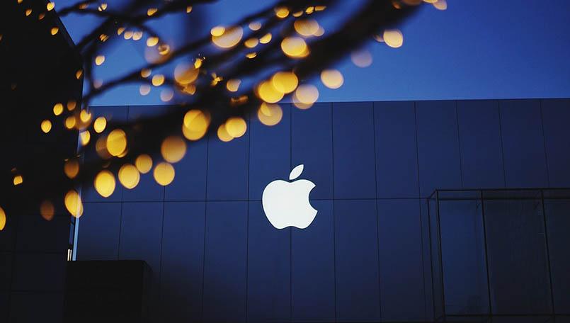 Apple приглашает на WWDC 4 июня