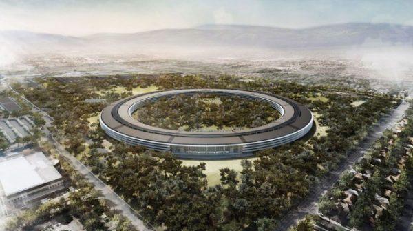 Apple ищет место для нового кампуса